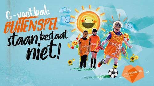 KNVB_Gvoetbal.klein